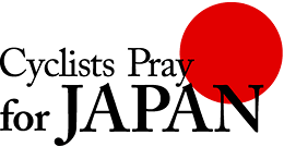 cyclistspryaforjapan.png